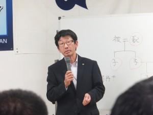 横田正生税理士事務所 横田正生先生 「相続税対策セミナー」