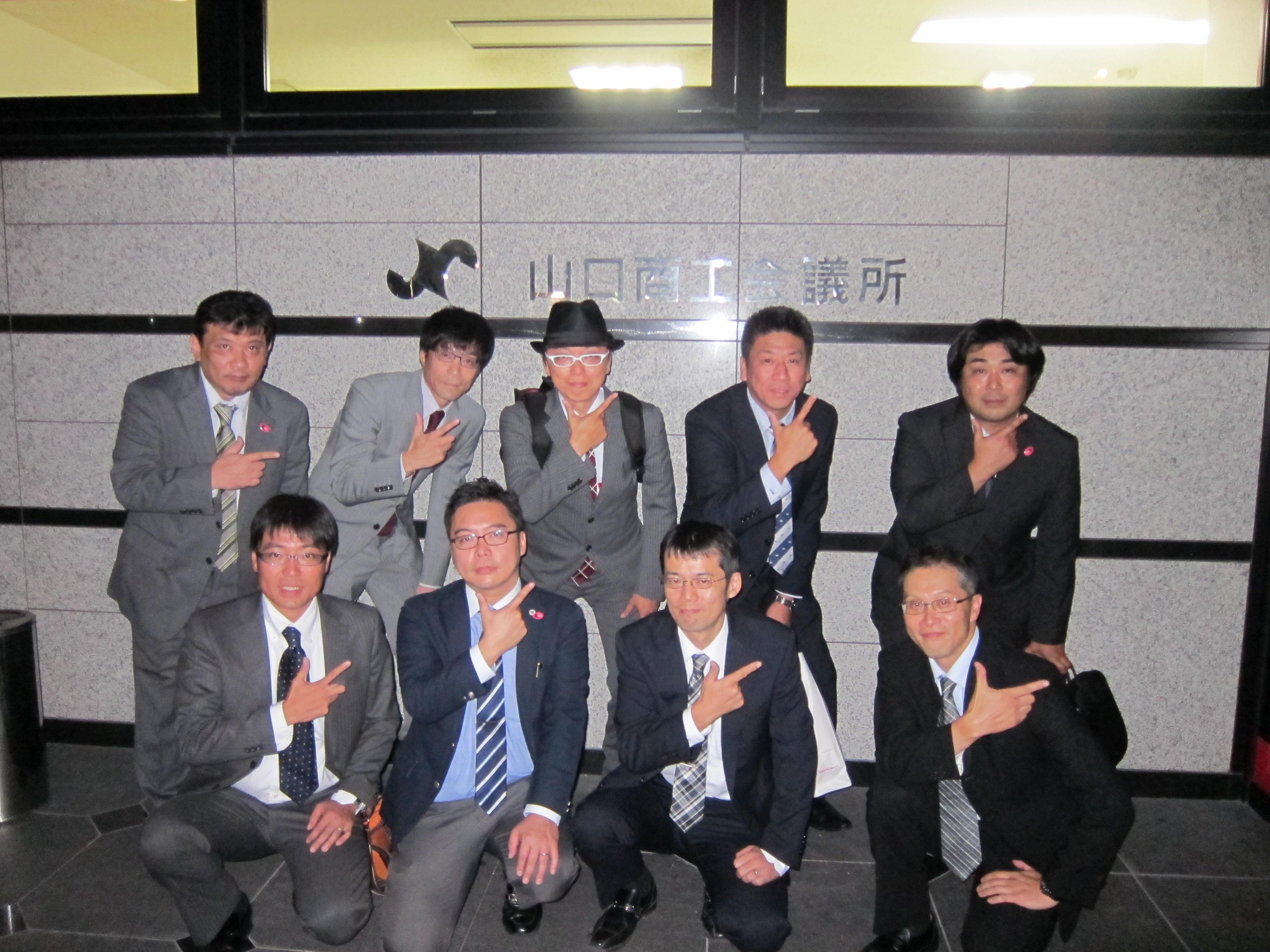 山口YEG様へ全国大会PR活動