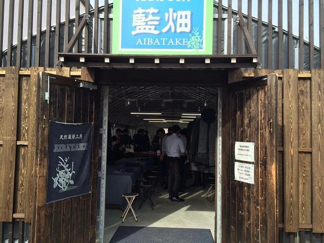 児島 藍染体験7