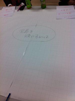 児島カフェ委員会4
