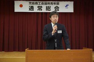 児島カフェ委員会(総務・広報・渉外系)のイメージ
