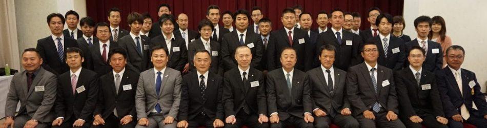 2016年4月通常総会