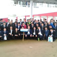中国ブロック大会 たまの大会